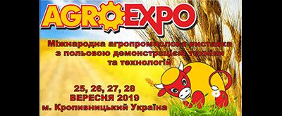 Участие в выставке AgroExpo 2019