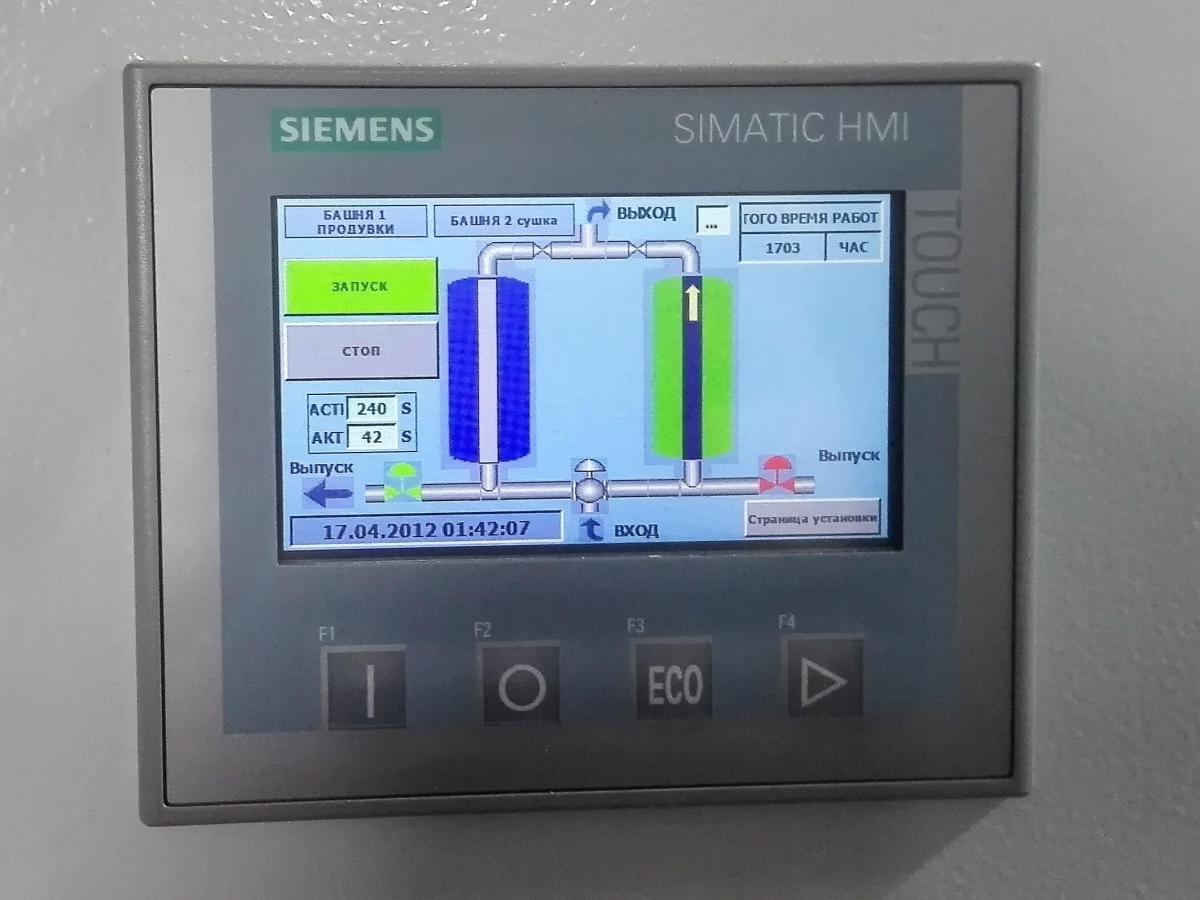 блочно-компрессорная станция бкс