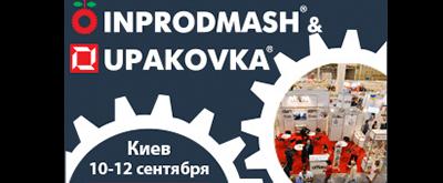Участие в выставке INPRODMASH & UPAKOVKA 2019