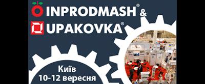 Участь у виставці INPRODMASH & UPAKOVKA 2019