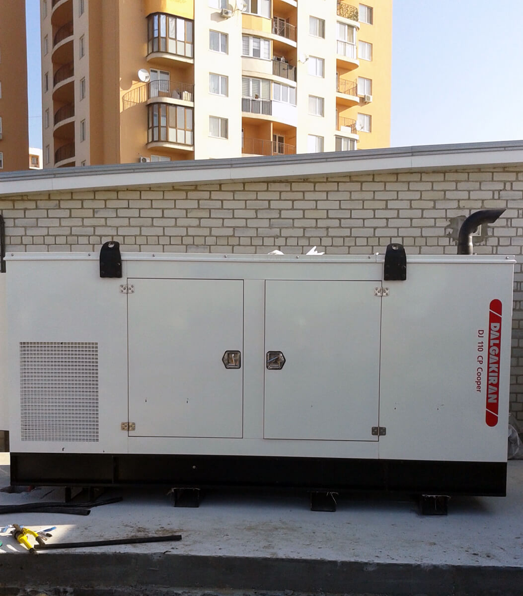 генератор Далгакиран