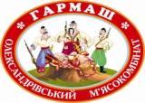 Стабильное и качественное энергоснабжениe мясокомбината «Фирма Гармаш»