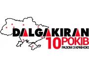 Празднование 10-летия компании Далгакиран компрессор Украина
