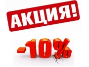 Акция! До конца ноября скидка 10% на дизельные электростанции Dalgakiran DJ7000DG-E и Genpower GDG7000EC!
