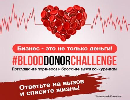 blooddonorchallenge