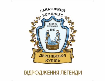 Деренівська Купіль