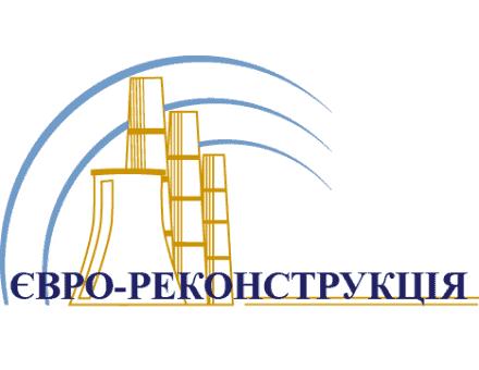 Евро-Реконструкция Дарницкая ТЭЦ